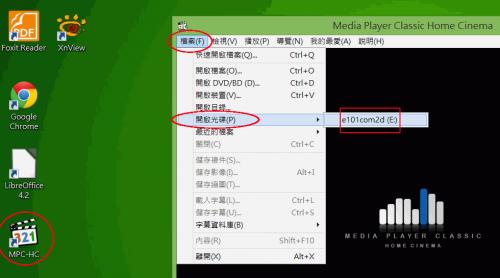 MediaPlayerClassic播放VCD/DVD